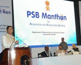 DR ARVIND SUBRAMANIAM ADDRESS PUBLIC SECTOR BANKS MANTHAN