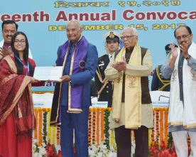 14th Convocation of Motilal Nehru National Institute of Technology at Allahabad held