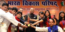 President Of India attends the 43rd edition of the National Group Song competition