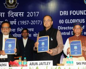 Diamond Jubilee Celebrations of the Foundation Day of Directorate of Revenue Intelligence held