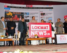 "VICE PRESIDENT LAUNCHES NEW DELHI EDITION OF MARATHI DAILY ""LOKMAT"" IN NEW DELHI"