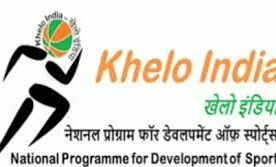 Prime Minister to launch Khelo India School Games in the Capital tomorrow