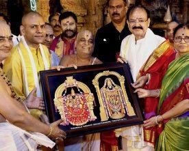 Vice President offers prayers to Venkateswara Swami in Tirupati