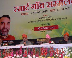 दिल्ली के सभी गांवों में ग्राम विकास समिति का गठन: गोपाल राय