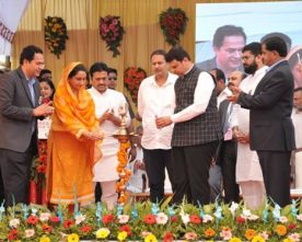 First Mega Food Park in Maharashtra at Satara inaugurated