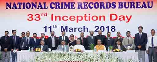 National Crime Records Bureau celebrates its 33rd Inception
