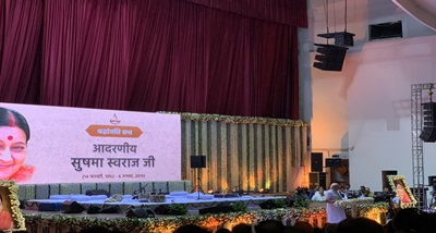Condolence meeting organised in memory of Sushma Swaraj